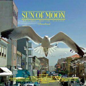 Sun-of-Moon-I-tunes-1024x1024